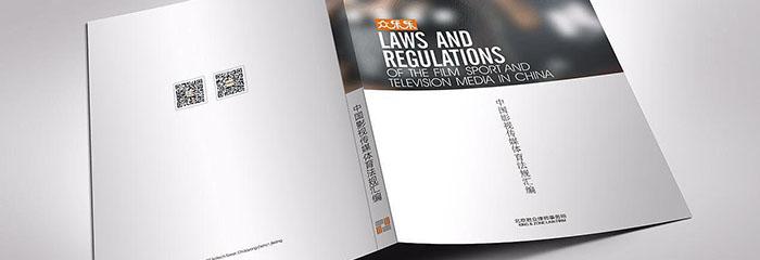 宣传册印刷时需要注意哪些问题呢?